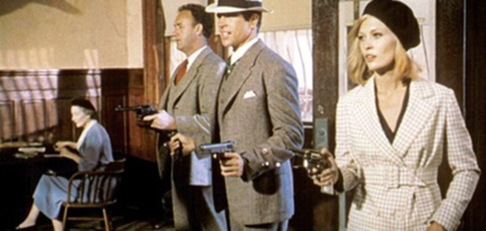 Зброя Бонні і Клайда продадуть з аукціону