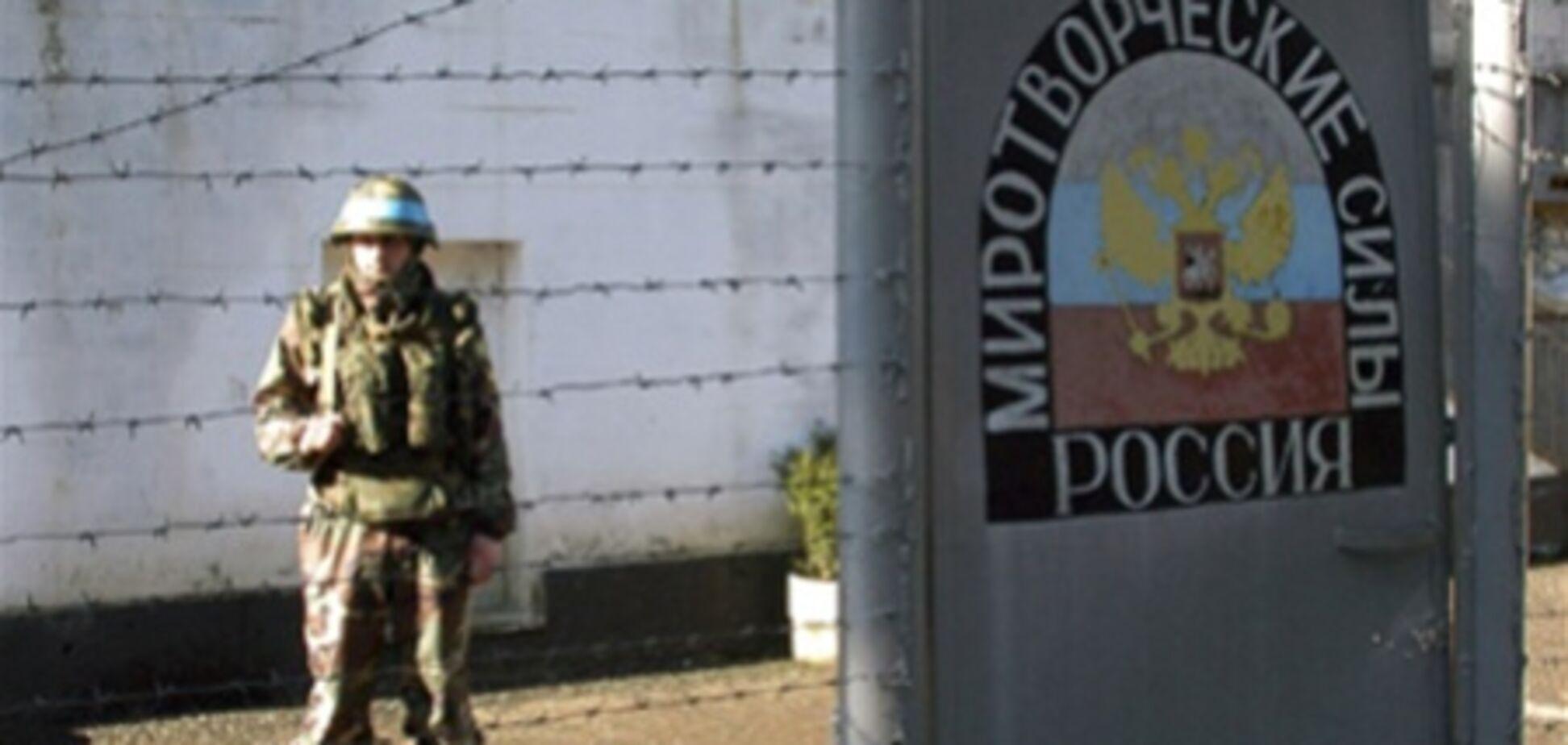 Сотні громадян Молдови вимагають виведення російських миротворців