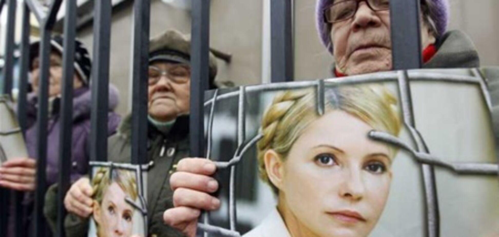 ГПС: Тимошенко етаповано законно