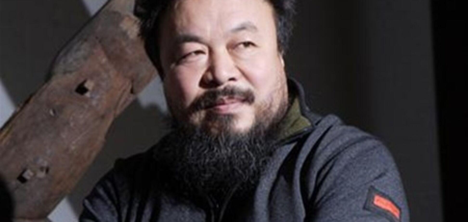 Китай перегляне штрафні санкції до художника Ай Вейвей