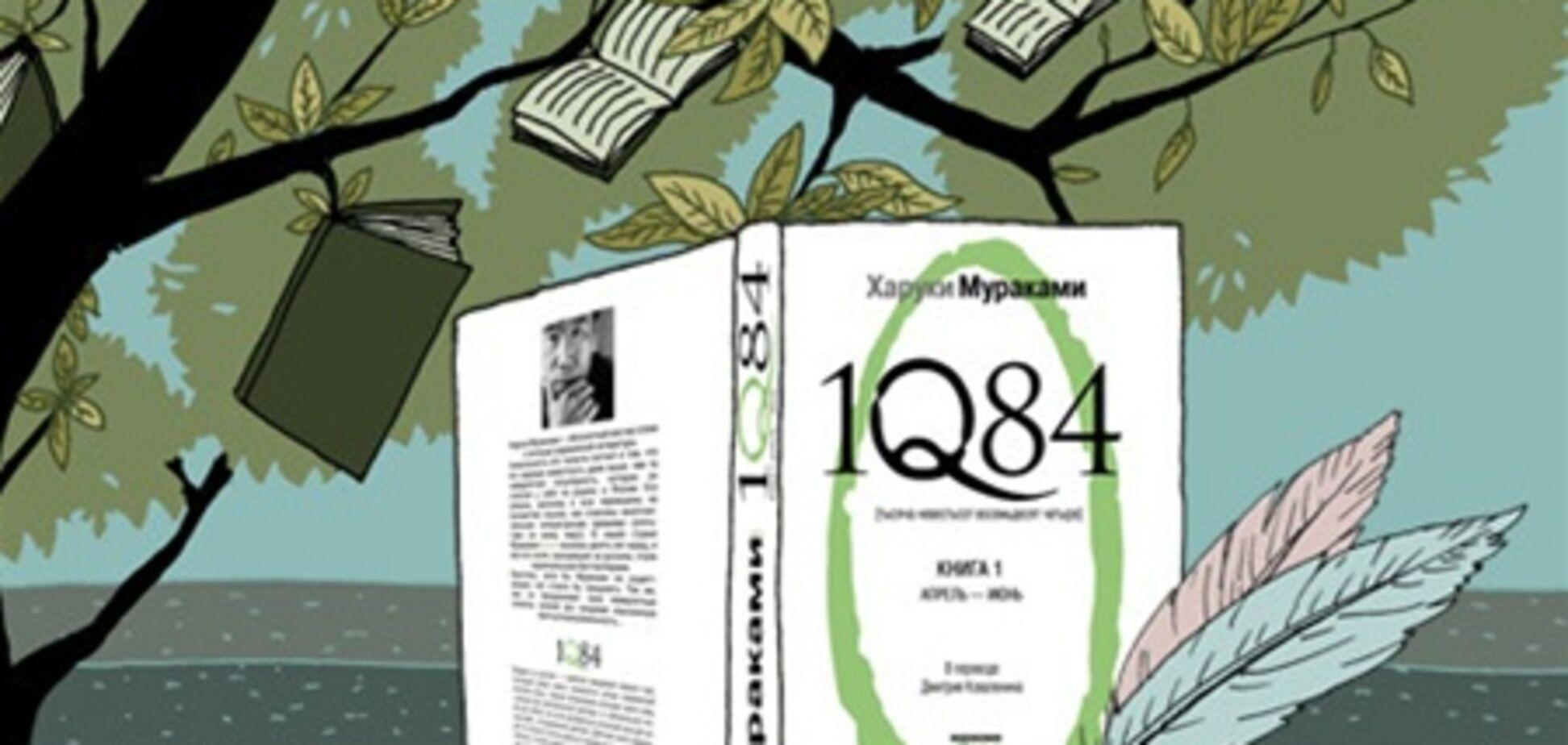 Тимошенко читає книгу про жінку, яка вбивала чоловіків