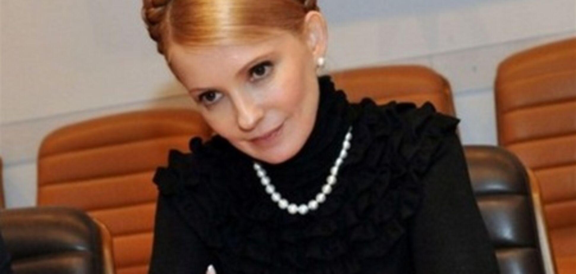 «Квадратні метри» Тимошенко: від квартири у Дніпропетровську до камери у Качанівці. Ч. 2