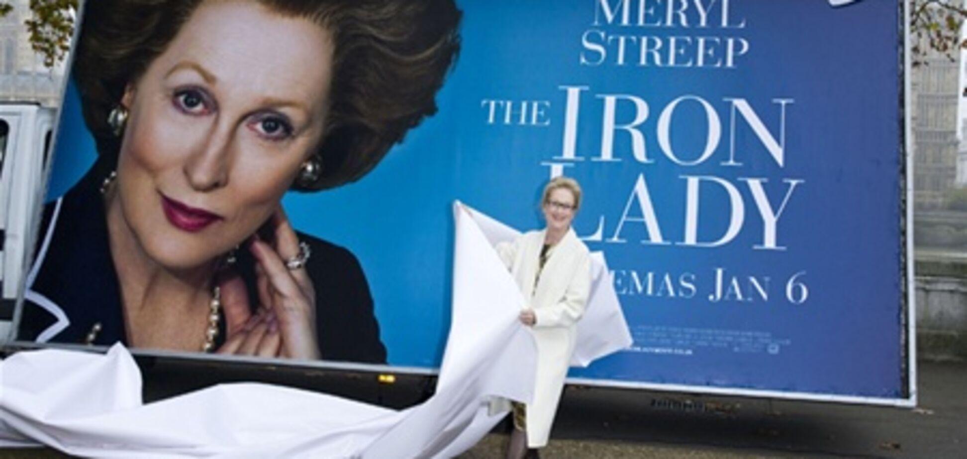 У Британії в прокат виходить картина про Маргарет Тетчер
