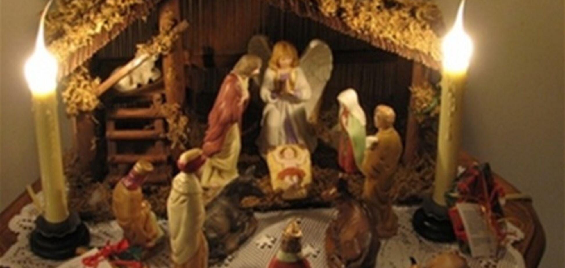 Православні віруючі сьогодні відзначають Різдвяний святвечір