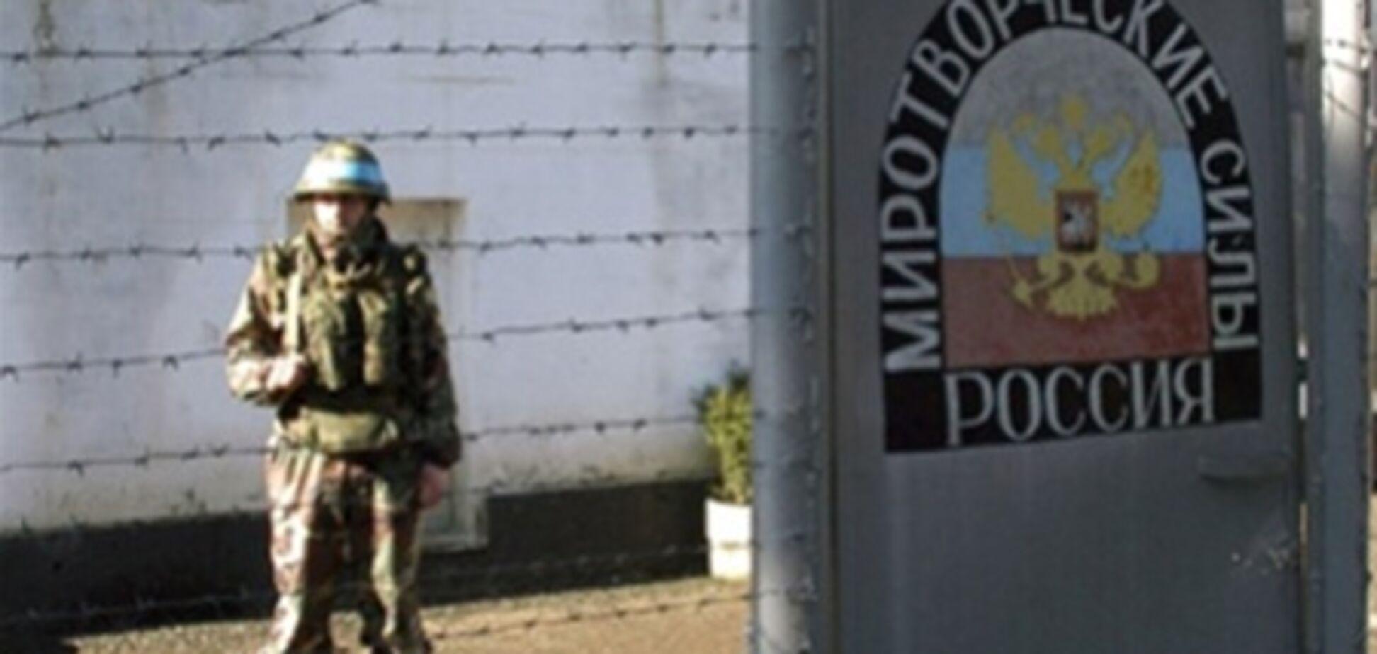 Ліберали Молдови вимагають відкликати російського посла