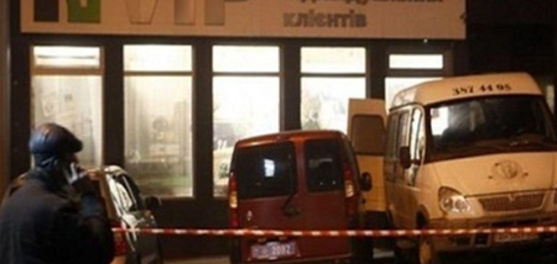 Кровавое ограбление 'Приватбанка': грабители смогли вынести 5,5 млн гривен