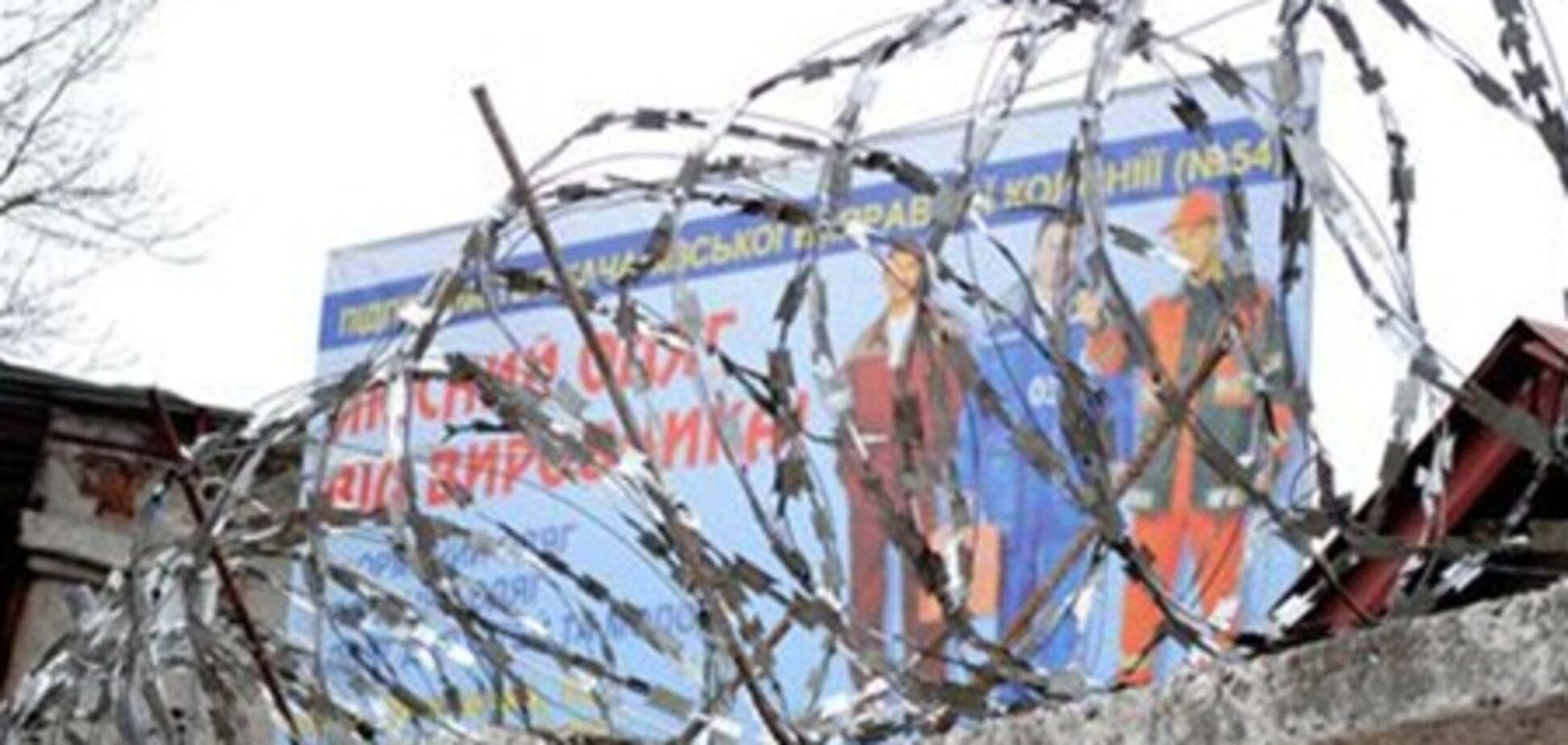 Люди Тимошенко прийшли під колонію, незважаючи на заборону суду