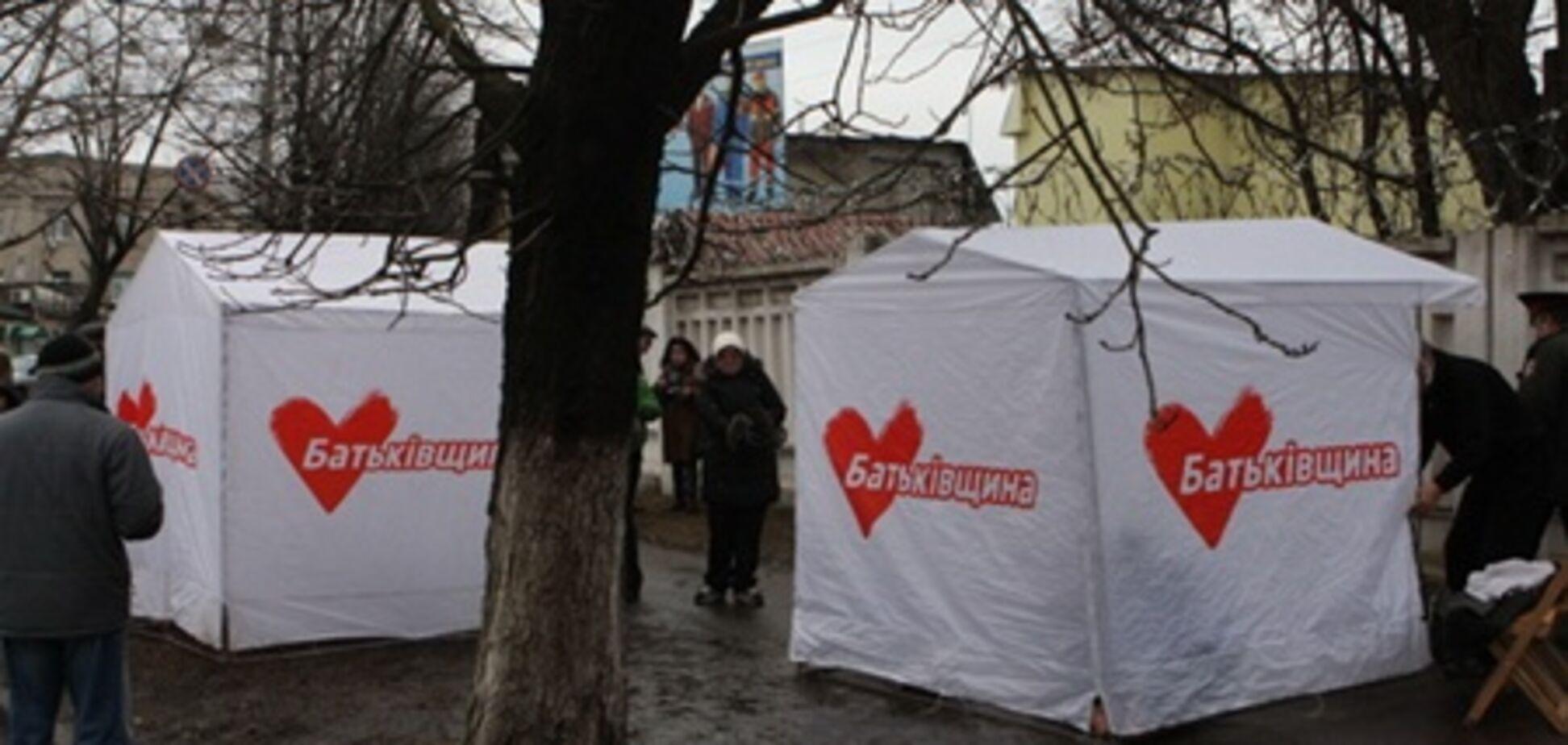 Суд заборонив ставити намети біля колонії Тимошенко