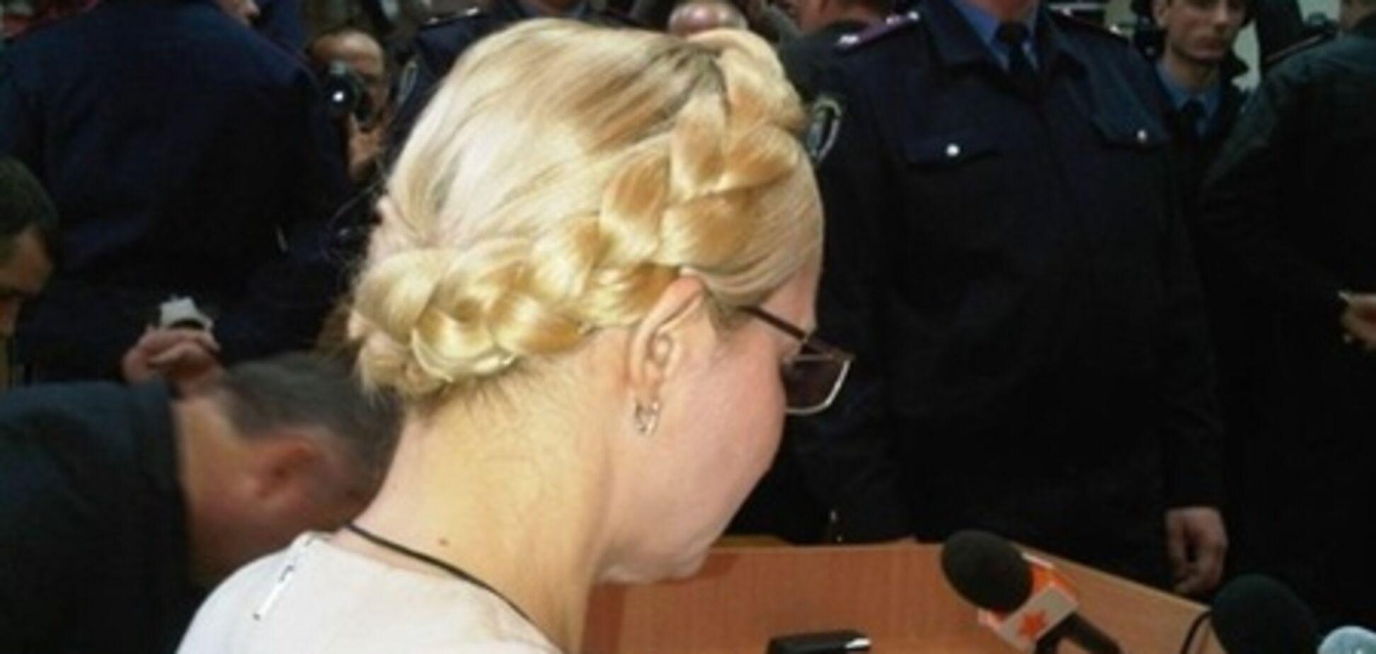 Тимошенко для побачень виділили кімнату з ліжком