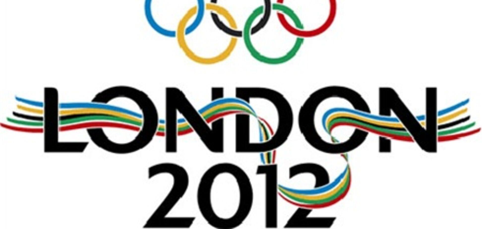 Під час Олімпіади-2012 інтернет в центрі Лондона буде безкоштовним
