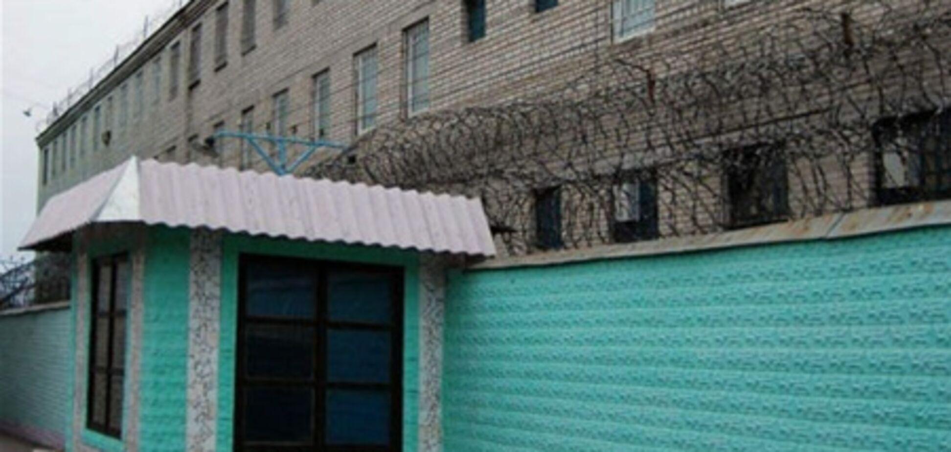 Суд заборонив 'Батьківщині' пікетувати Качанівську колонію