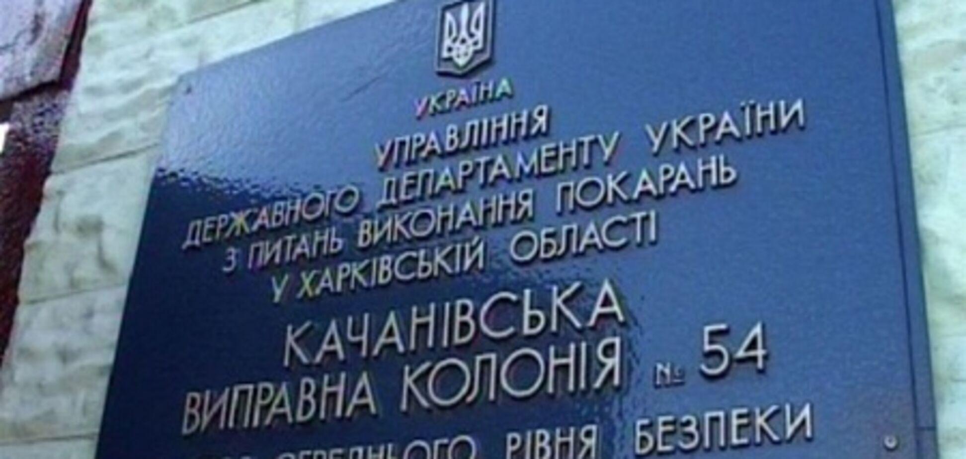 На Різдво Тимошенко розважатимуть баптисти