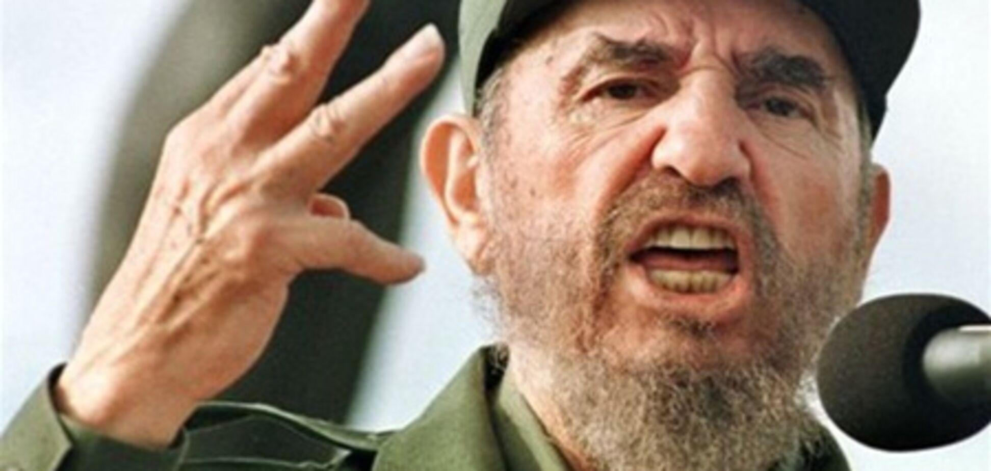 Фідель Кастро назвав головні загрози людству