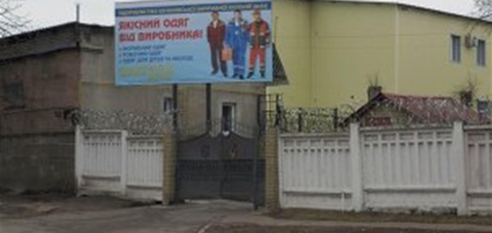 Прихильникам Тимошенко не дозволили передати Юлі 'різдвяний вінок'