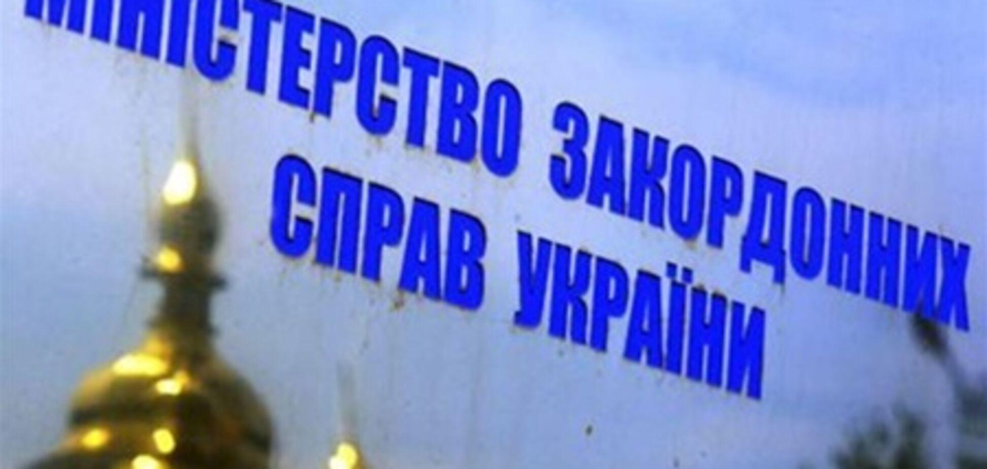 Туреччина погодилася відпустити українських моряків, які оголосили голодування