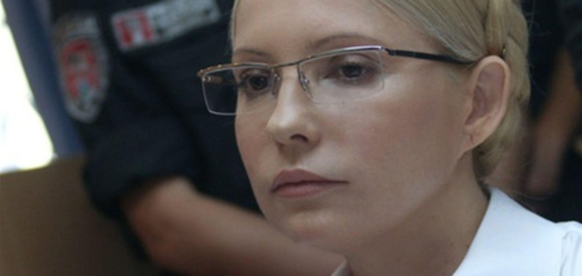 Тимошенко відмовилася від масажу та фізкультури, запропонованих МОЗом
