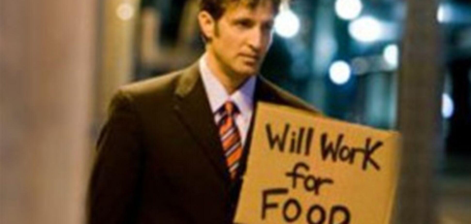 У США різко знизилася базработіца