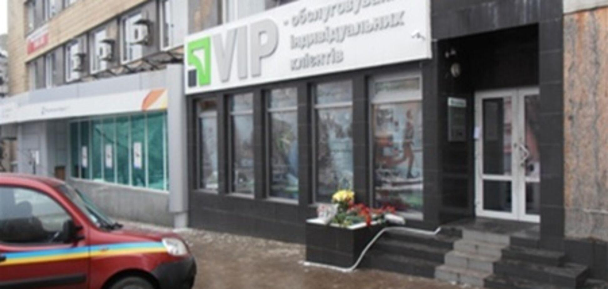 'Приватбанк' опроверг информацию о краже 5,5 миллионов из VIP-отделения