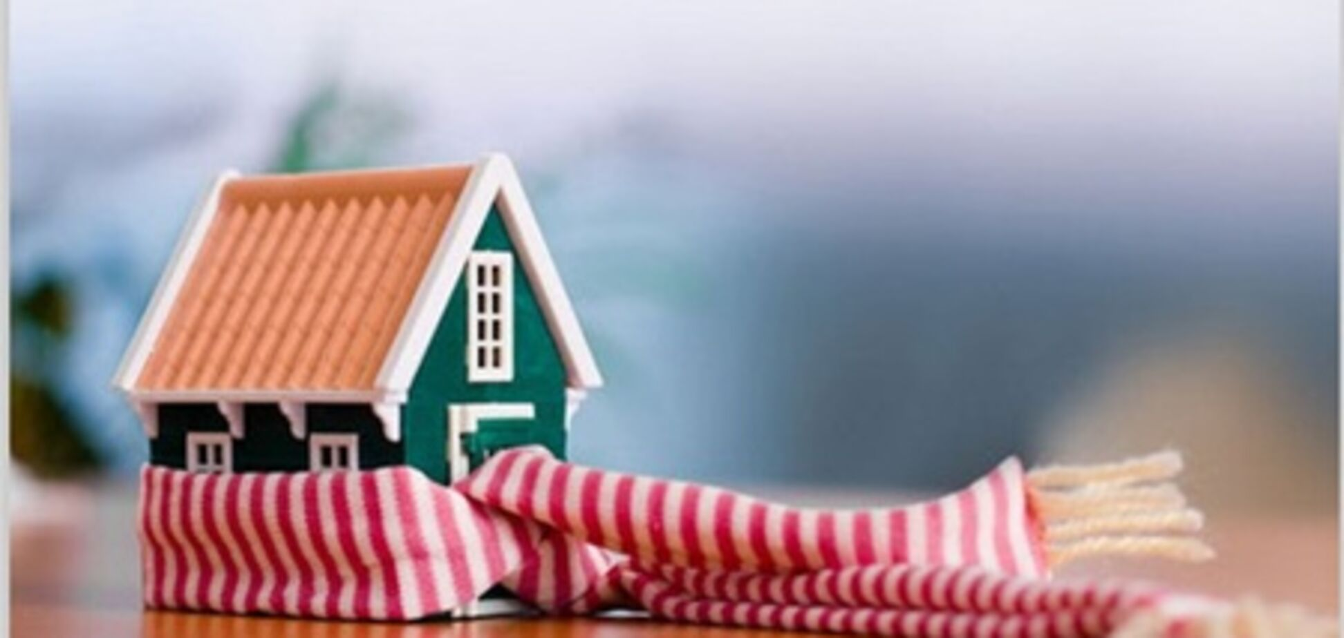 Топ-3 месяца: самые дешевые дома в Киеве и пригороде за декабрь
