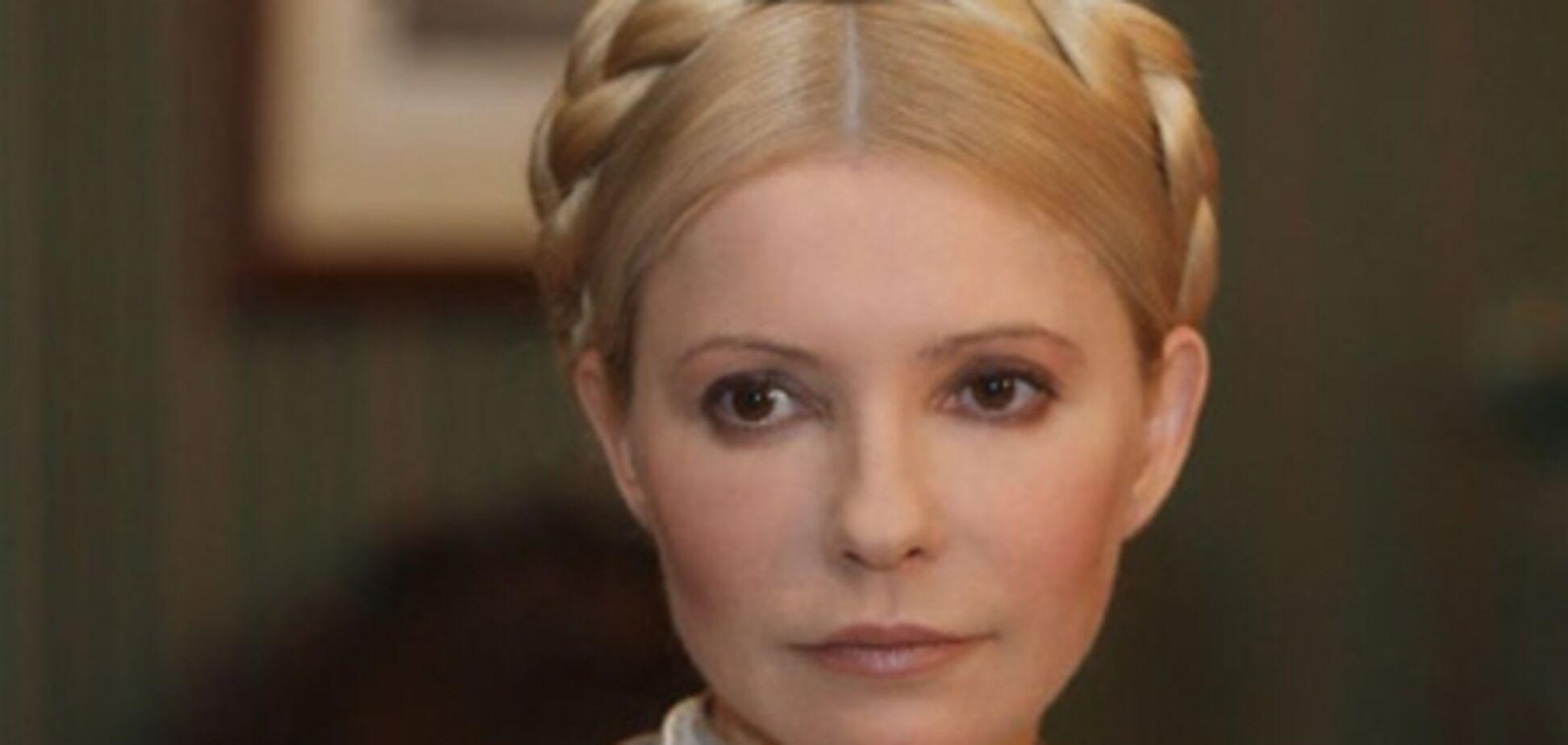 ДПСУ: Тимошенко надається меддопомога
