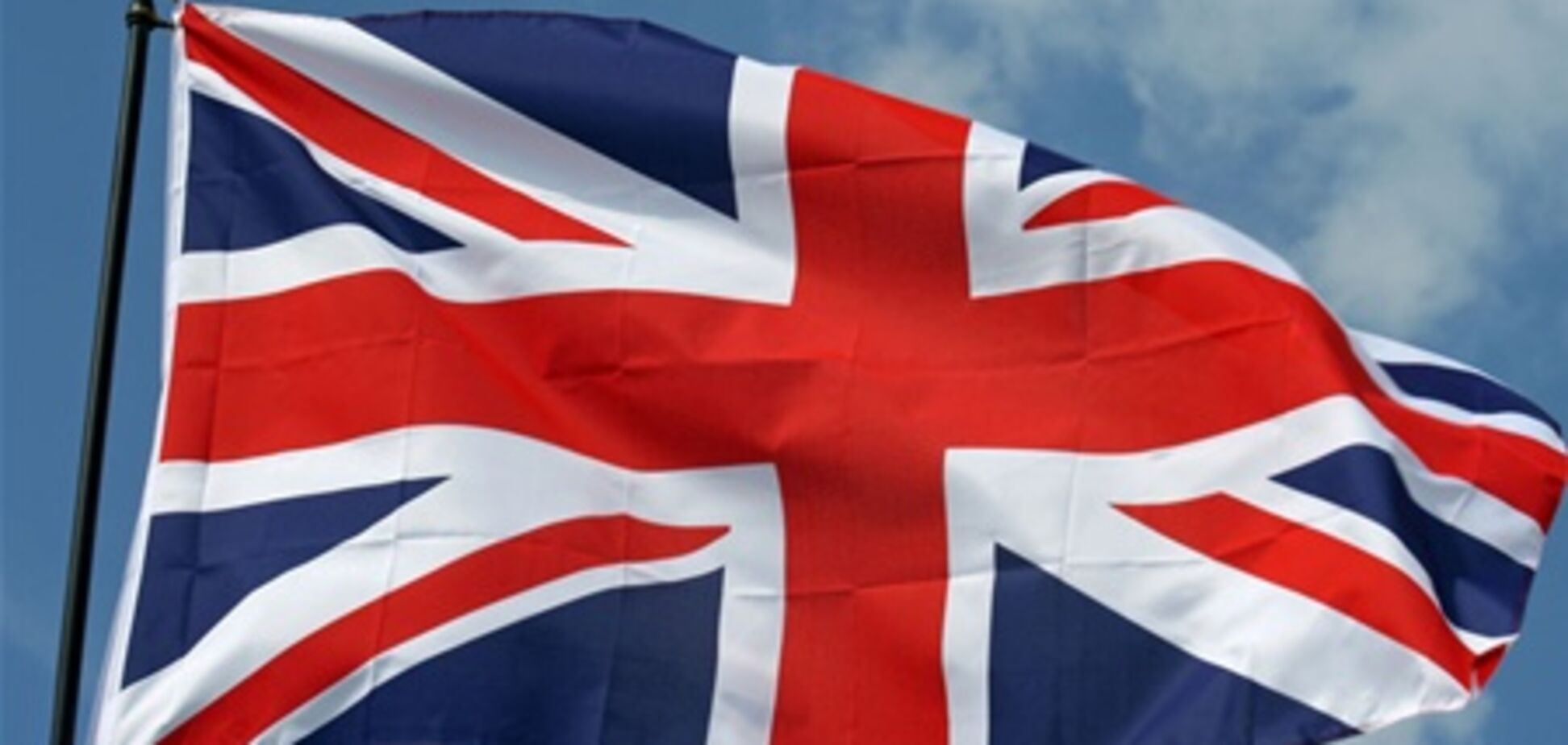 Британія відправила в Перську затоку корабель-невидимку