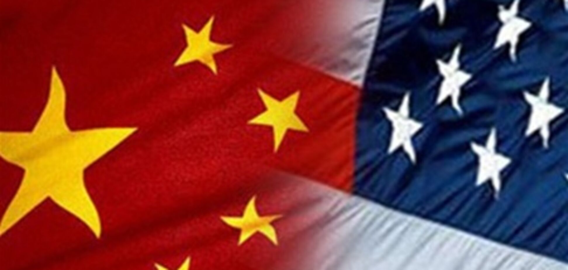 Китайські ЗМІ розкритикували нову оборонну стратегію США