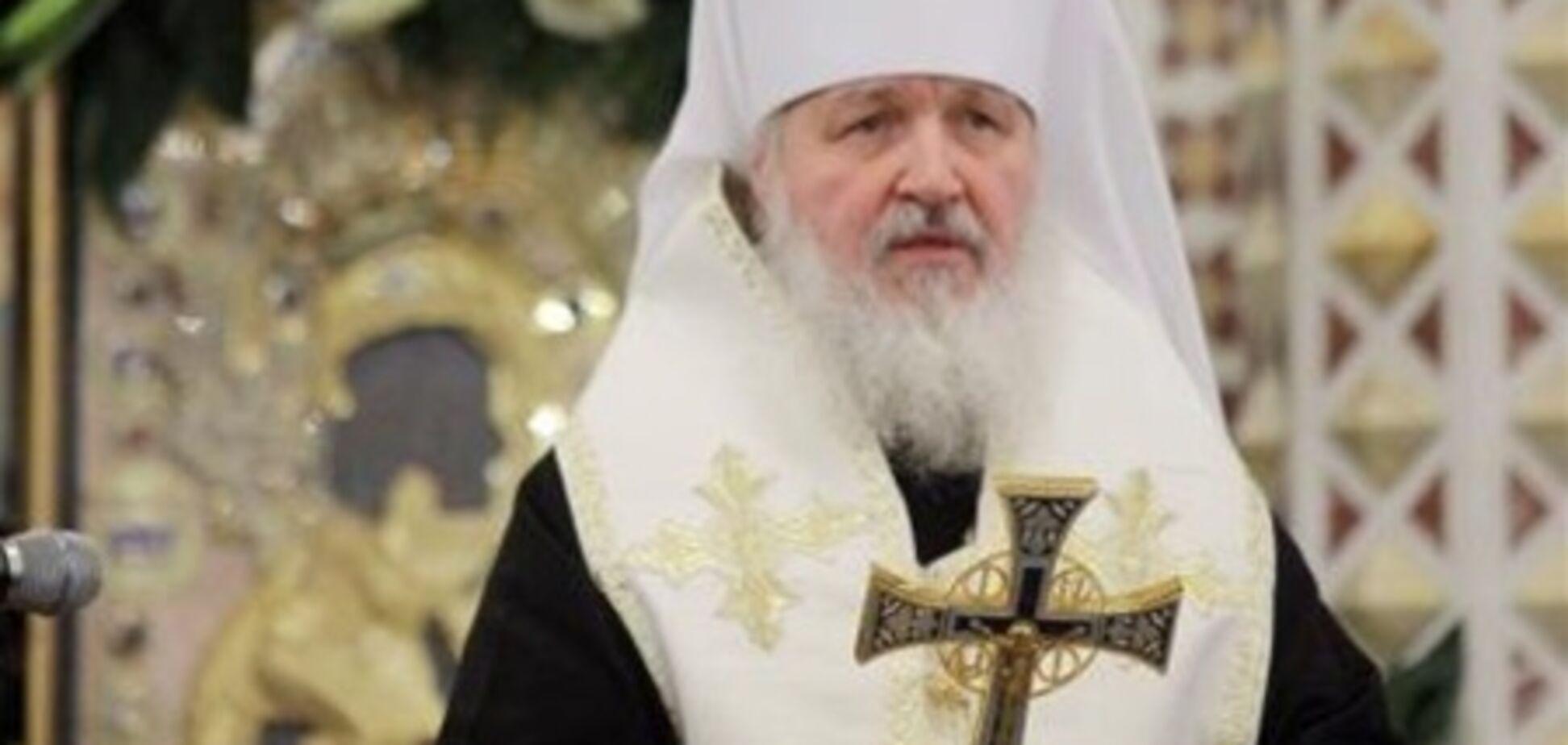 Влада повинна почути протестувальників - Патріарх Кирило