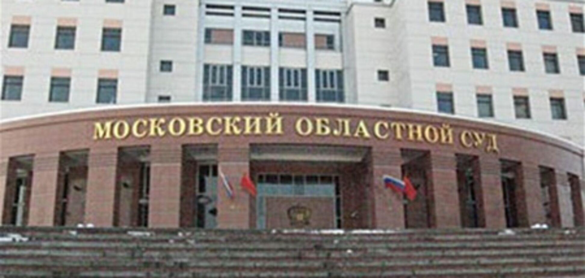У Росії суд скасував вирок родичу президента Таджикистану