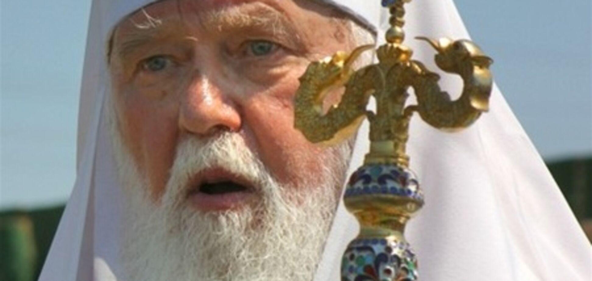 Філарет очолить святкову божественну літургію у Володимирському соборі