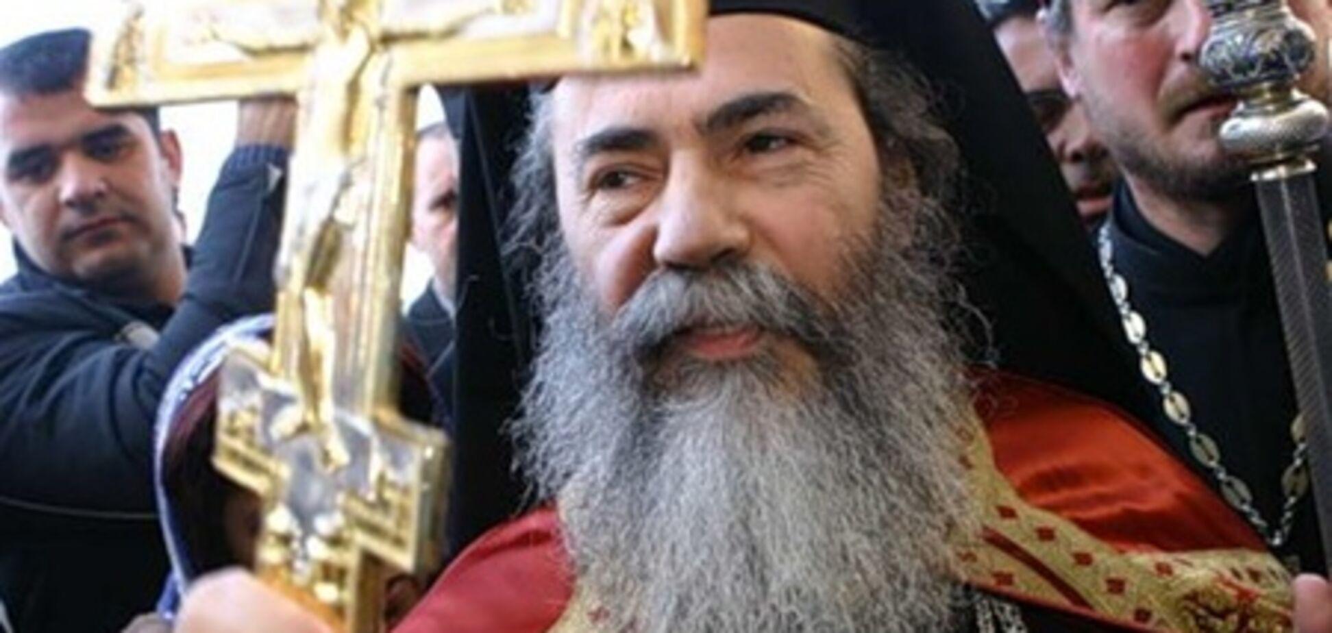 Єрусалимський Патріарх помолився за мир на Близькому Сході