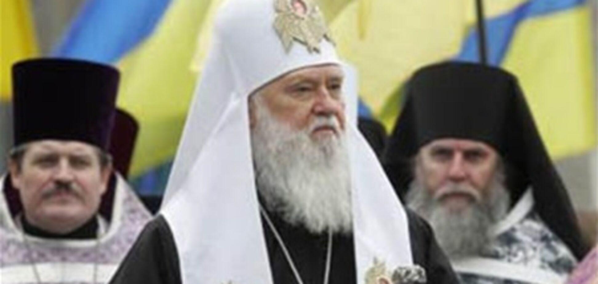 Філарет: об'єднанню українського православ'я заважає Москва