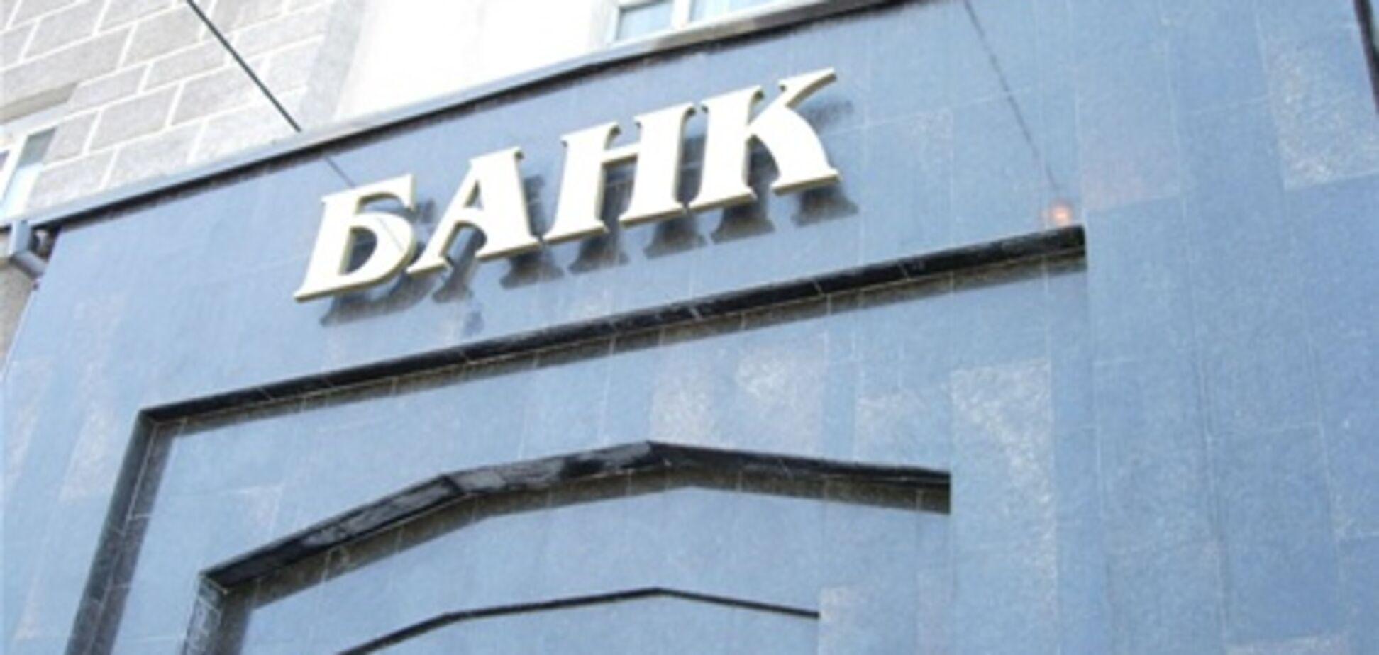 В Луганске задержаны четверо 'банковских террористов'