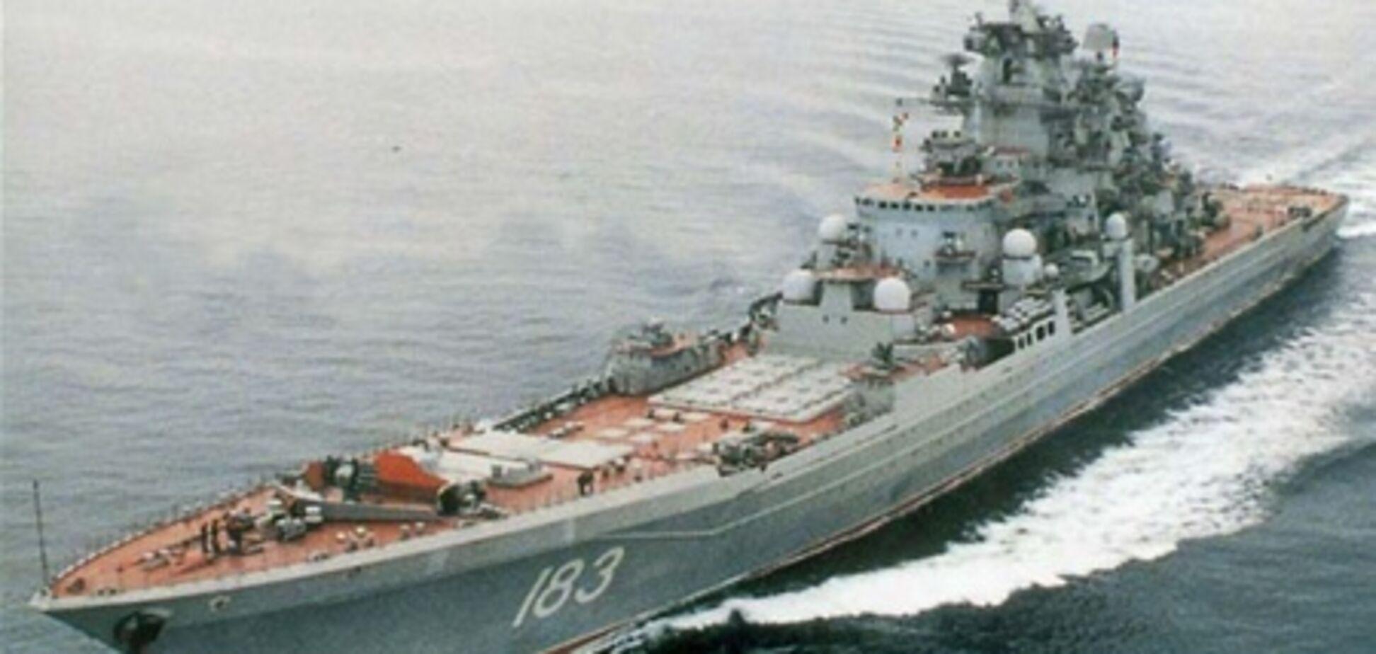 Російські кораблі прибули в сирійський порт