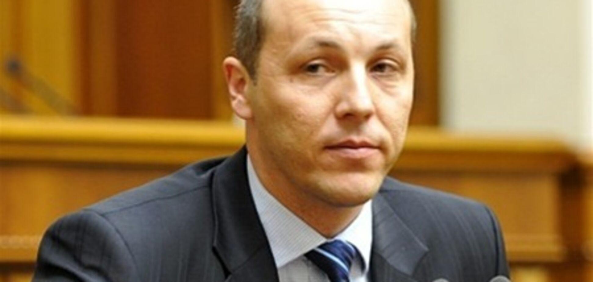 Відносини України та ЄС будуть заморожені до рішення Європейського суду - нардеп