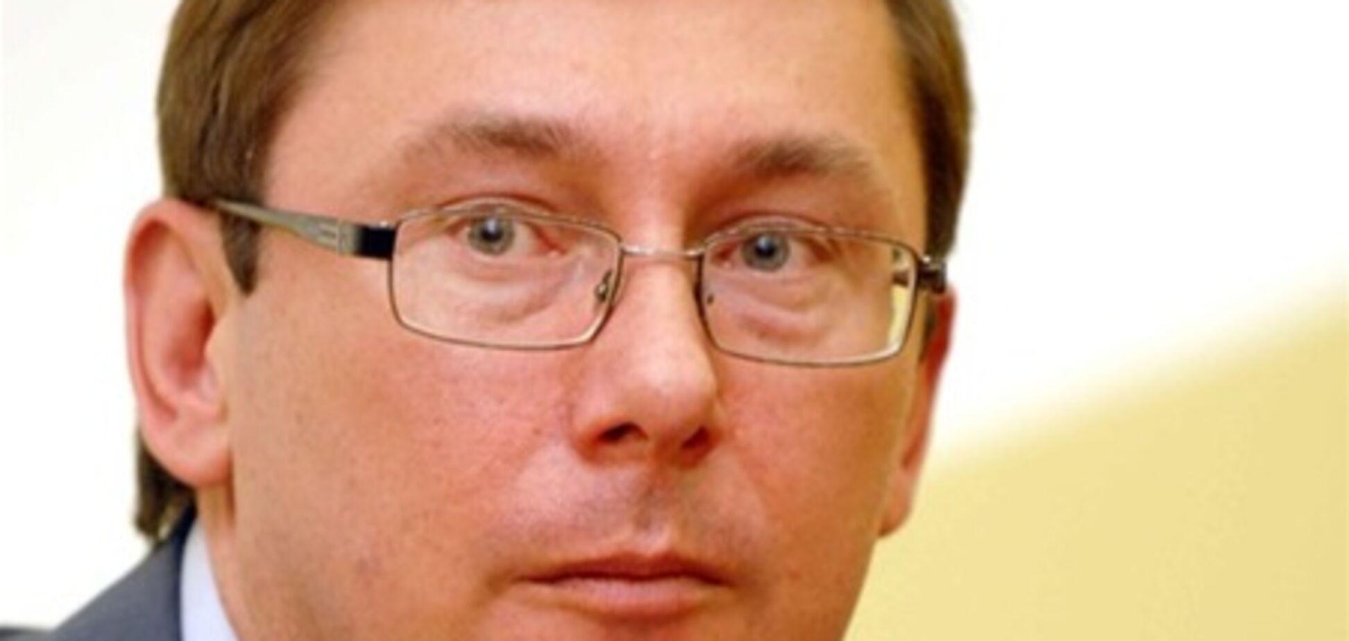 Луценко більше не хоче бути депутатом