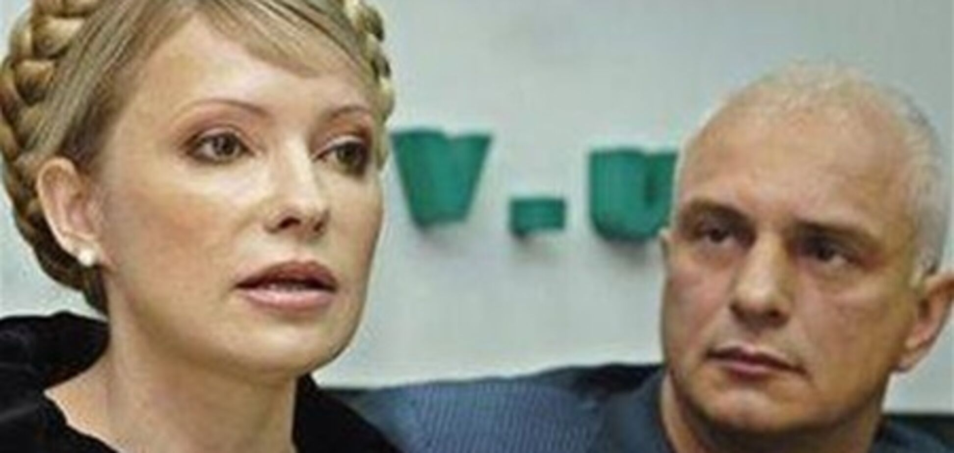 Тимошенко попросив притулку для 'особистого спокою' - експерт
