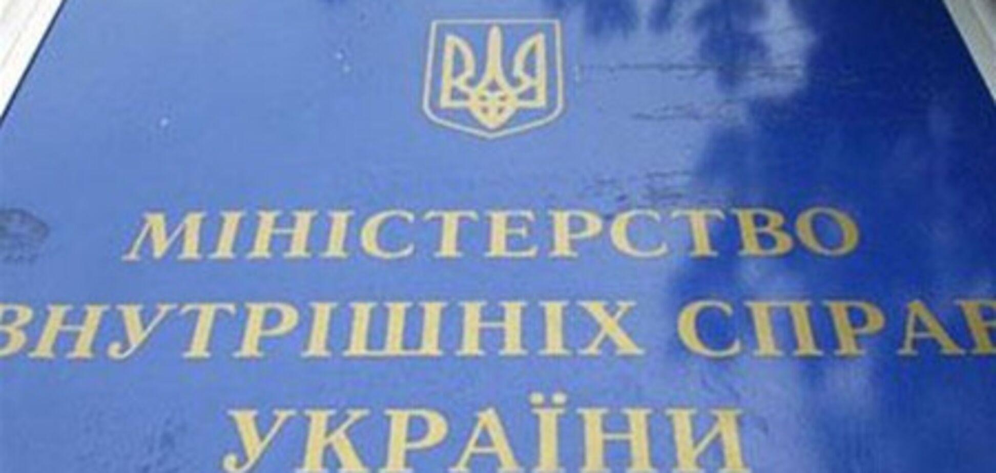 В МВД рассказали, как украинцы отметили рождественские праздники
