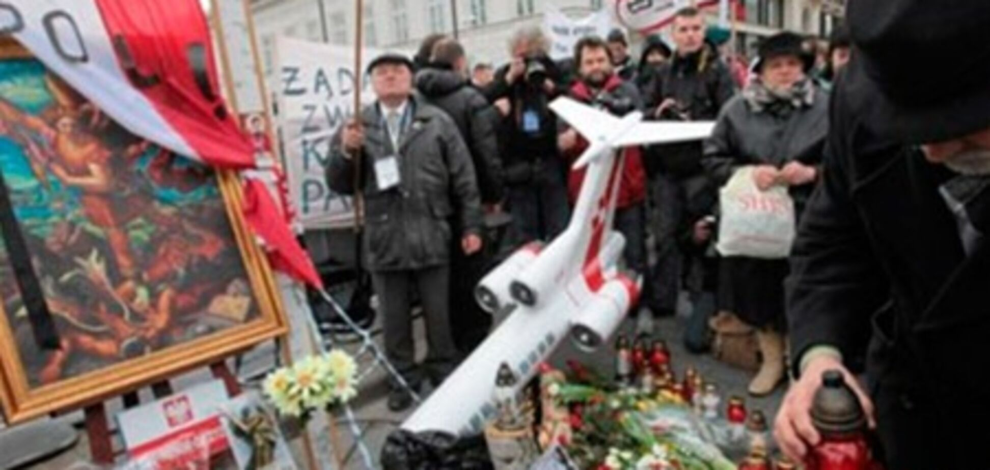 Прокурор, який розслідував загибель Качинського, вистрілив собі в голову