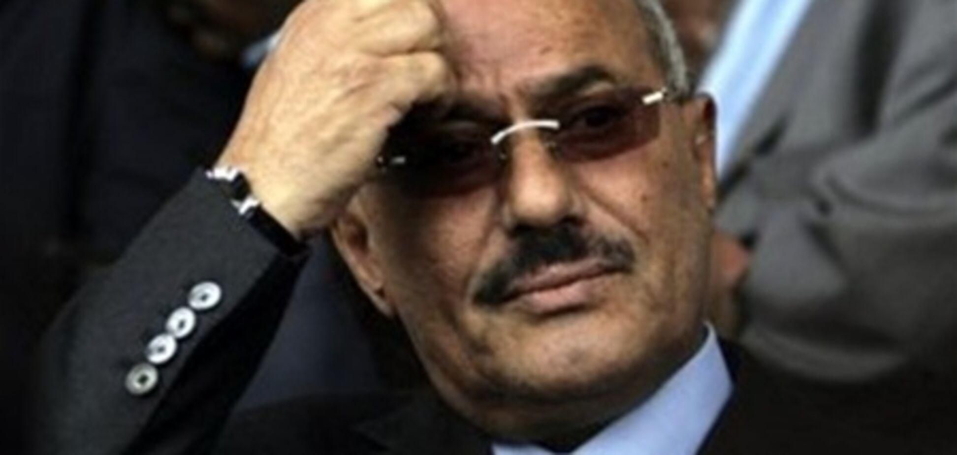 Екс-президент Ємену отримав недоторканність
