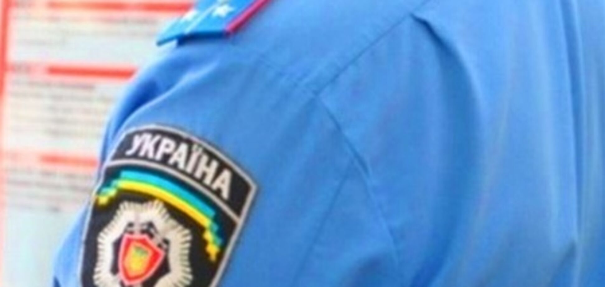 В Киеве членом избиркома работал осужденный за наркотики