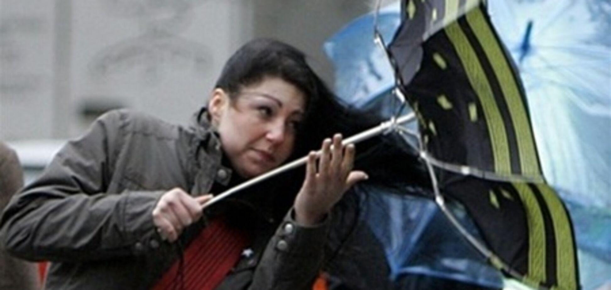 МЧС предупредило украинцев о надвигающемся шторме