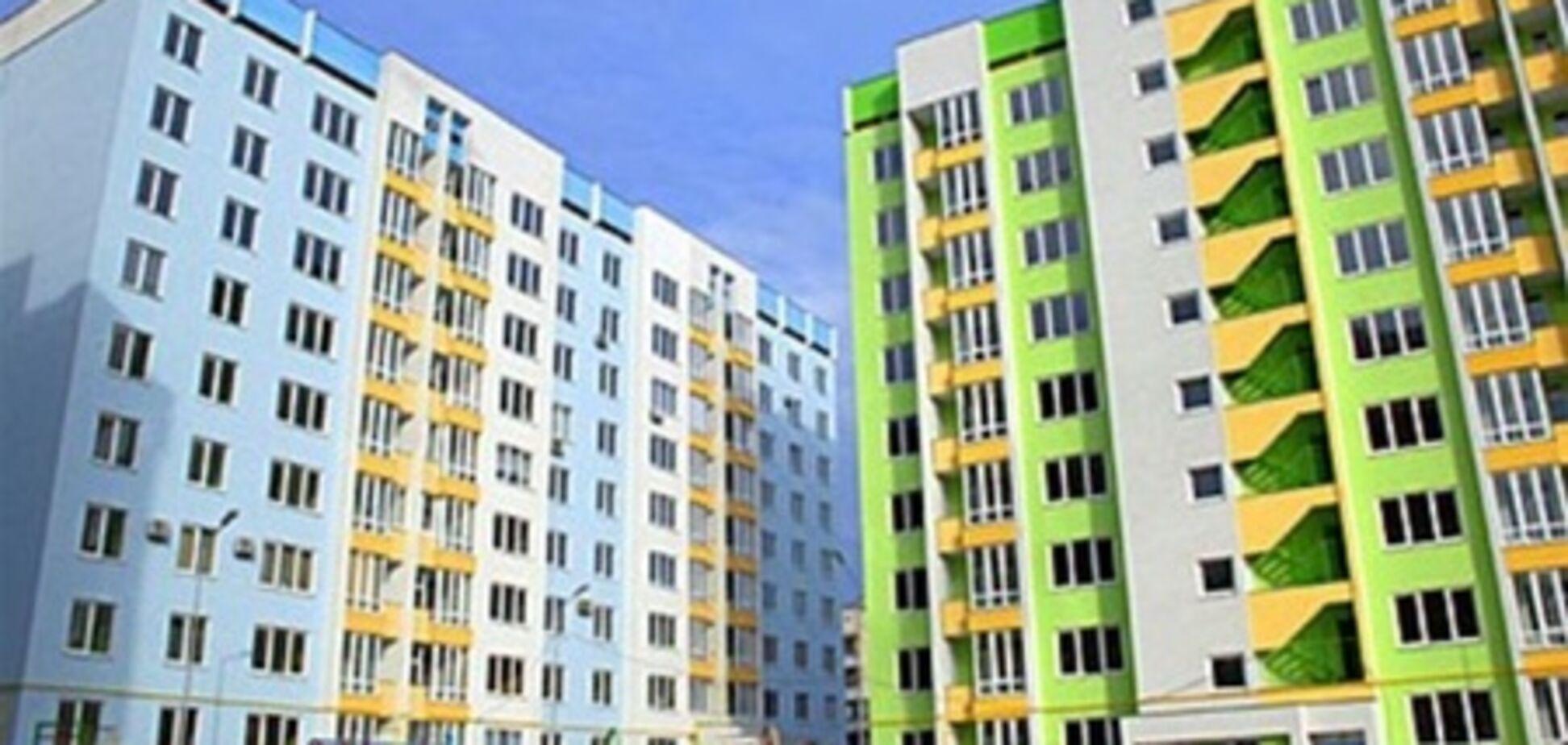 Эксперт: Власть дает недостаточно денег на 'Доступное жилье'