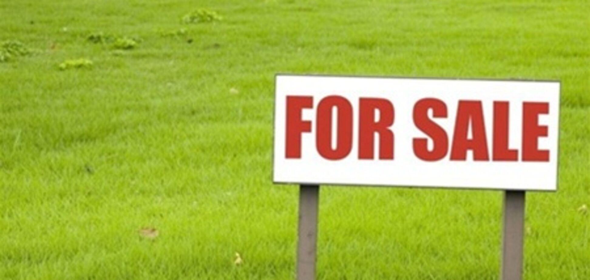 Цены на земельные участки выросли