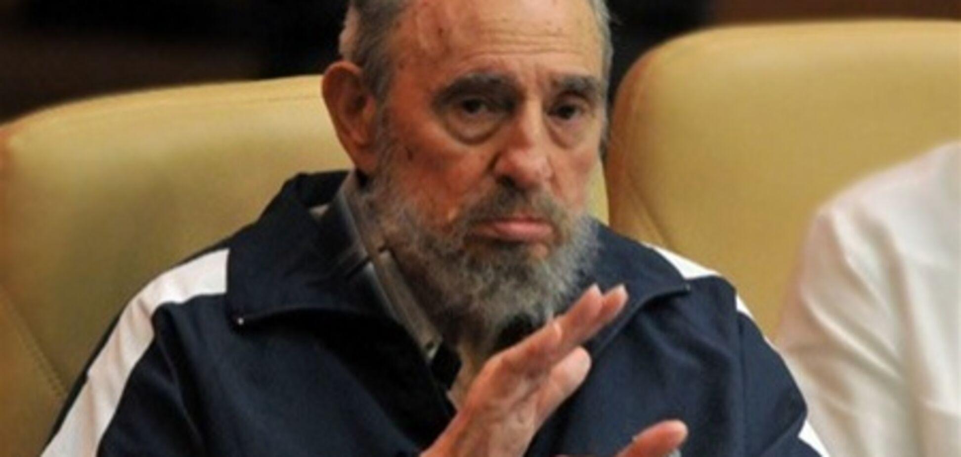 ЗМІ: у Фіделя Кастро стався інсульт