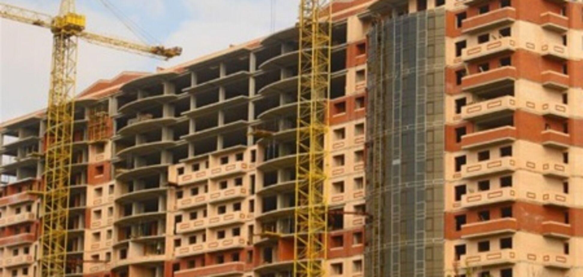 Днепропетровская область сократила объемы строительства