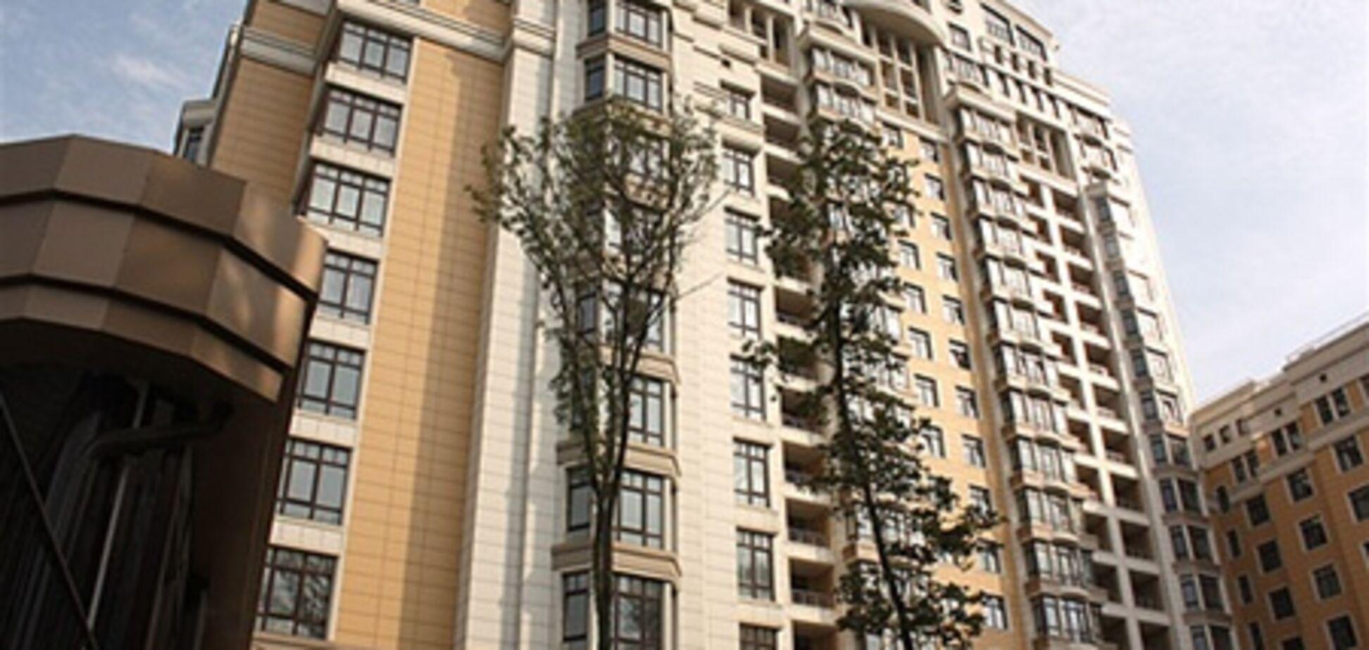 Цены на недвижимость в Украине за сентябрь стабилизировались