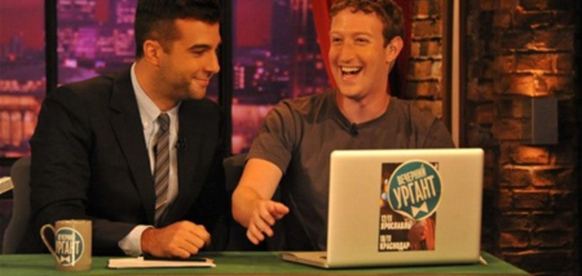 Цукерберг научил Урганта пользоваться Facebook
