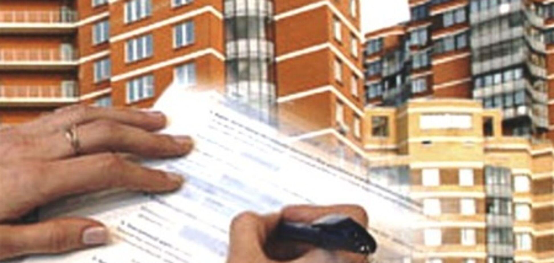 Пошаговая инструкция регистрации недвижимости в 2013 году