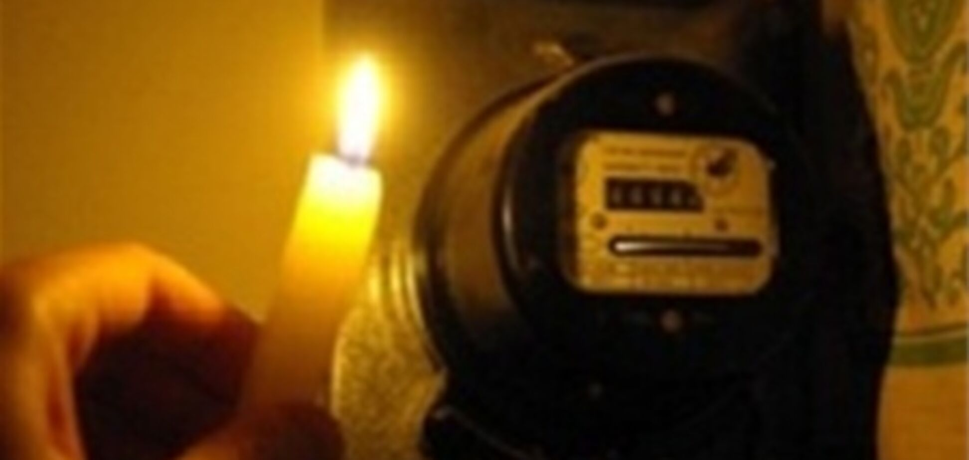 Чернигов вчера полтора часа сидел во мраке