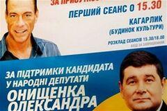 На Київщині за кандидата в нардепи агітує Ван Дамм